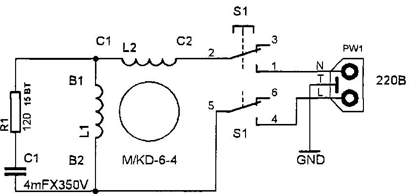 Рис 1 16 схема пуска двигателя